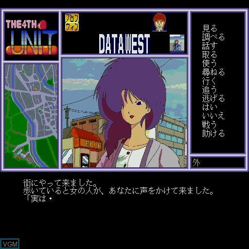 Image in-game du jeu 4th Unit, The sur Sharp X68000