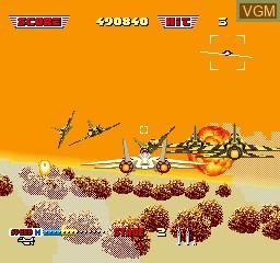 Image in-game du jeu After Burner sur Sharp X68000