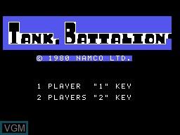Image de l'ecran titre du jeu Tank Batallion sur Sord-M5