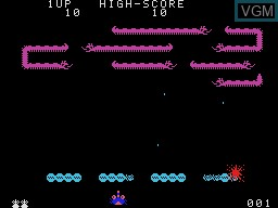 Image in-game du jeu Dragon Attack sur Sord-M5
