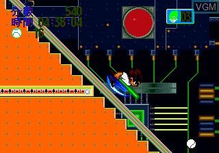 Image in-game du jeu Speedy Dragon sur Funtech Super A'Can