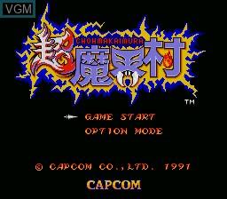 Image de l'ecran titre du jeu Chou Makaimura sur Nintendo Super NES