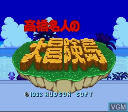 Image de l'ecran titre du jeu Takahashi Meijin no DaiBouken Jima sur Nintendo Super NES