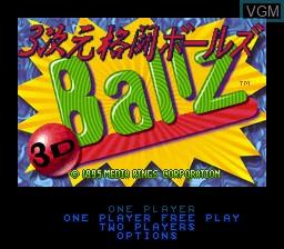 Image de l'ecran titre du jeu 3 Jigen Kakutou Ballz sur Nintendo Super NES