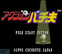 Image de l'ecran titre du jeu Action Pachio sur Nintendo Super NES