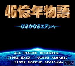 Image de l'ecran titre du jeu E.V.O. Search for Eden sur Nintendo Super NES