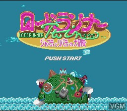 Image de l'ecran titre du jeu Lode Runner Twin - Justy to Liberty no Daibouken sur Nintendo Super NES
