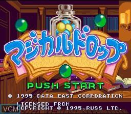 Image de l'ecran titre du jeu Magical Drop sur Nintendo Super NES