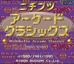 Image de l'ecran titre du jeu Nichibutsu Arcade Classics sur Nintendo Super NES