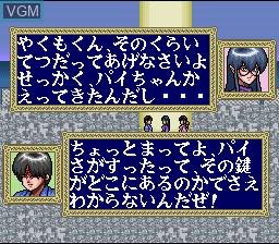 Image du menu du jeu 3x3 Eyes - Seima Kourinden sur Nintendo Super NES