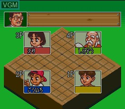 Image du menu du jeu 4 Nin Shougi sur Nintendo Super NES