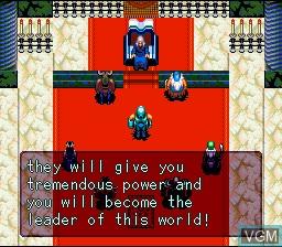 Image du menu du jeu 7th Saga, The sur Nintendo Super NES