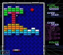 Image du menu du jeu Arkanoid - Doh It Again sur Nintendo Super NES