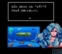 Image du menu du jeu E.V.O. Search for Eden sur Nintendo Super NES