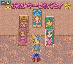 Image du menu du jeu Magical Drop sur Nintendo Super NES