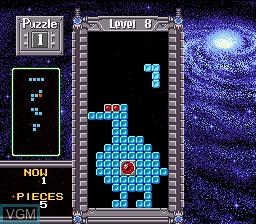 Image du menu du jeu Super Tetris 2 + Bombliss - Gentei Han sur Nintendo Super NES