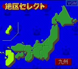 Image du menu du jeu '96 Zenkoku Koukou Soccer Senshuken sur Nintendo Super NES