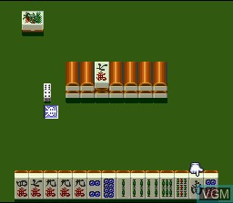 Zootto Mahjong! - Event Ban