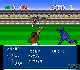 Captain Tsubasa IV - Pro no Rival Tachi