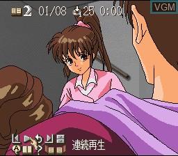 EMIT Vol.3 - Watashi ni Sayonara wo