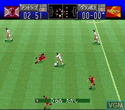 J.League Excite Stage '96