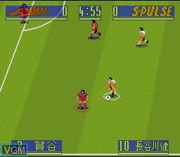 J.League Soccer Prime Goal