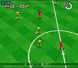 J.League Super Soccer '95 - Jikkyou Stadium