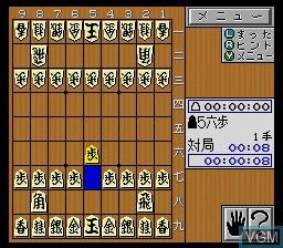 Kakinoki Shougi