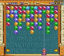 Magical Drop 2 - Bunka Housou Special Version