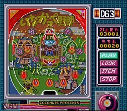Pachinko Wars II