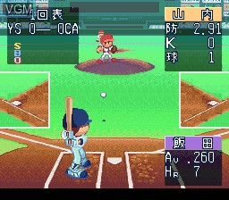 Ultra Baseball Jitsumeiban 3