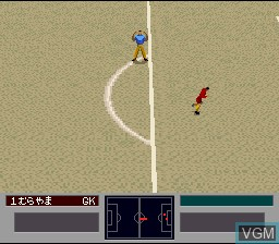 '96 Zenkoku Koukou Soccer Senshuken