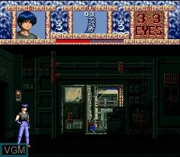 Image in-game du jeu 3x3 Eyes - Juuma Houkan sur Nintendo Super NES