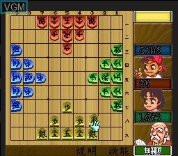 Image in-game du jeu 4 Nin Shougi sur Nintendo Super NES