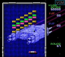 Image in-game du jeu Arkanoid - Doh It Again sur Nintendo Super NES