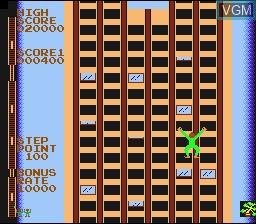 Image in-game du jeu Nichibutsu Arcade Classics sur Nintendo Super NES