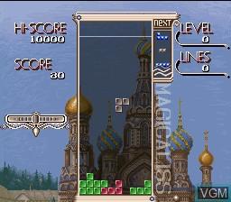 Image in-game du jeu Super Tetris 3 sur Nintendo Super NES
