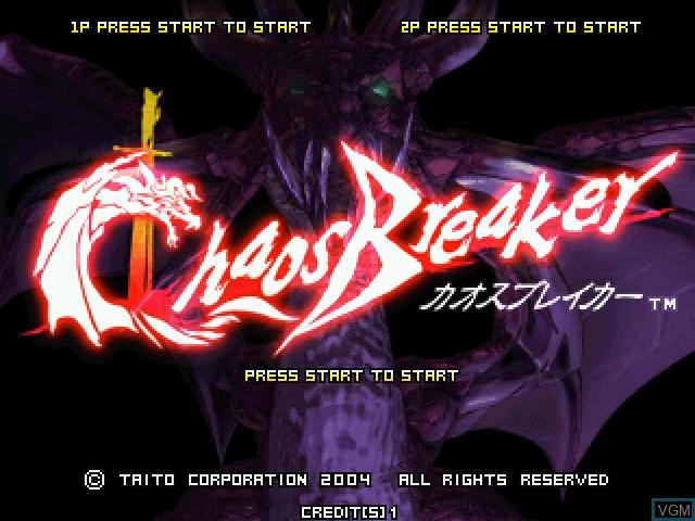 Image de l'ecran titre du jeu Chaos Breaker sur Taito Type X
