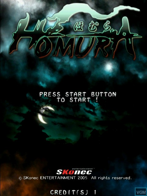 Image de l'ecran titre du jeu Homura sur Taito Type X