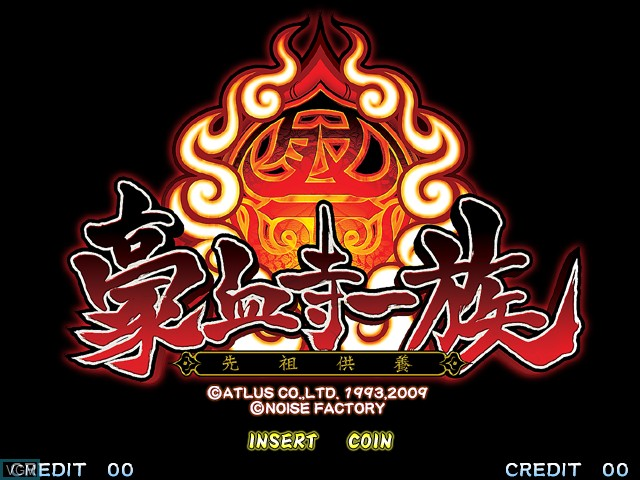 Image de l'ecran titre du jeu Gouketsuji Ichizoku Matsuri Senzo Kuyou sur Taito Type X