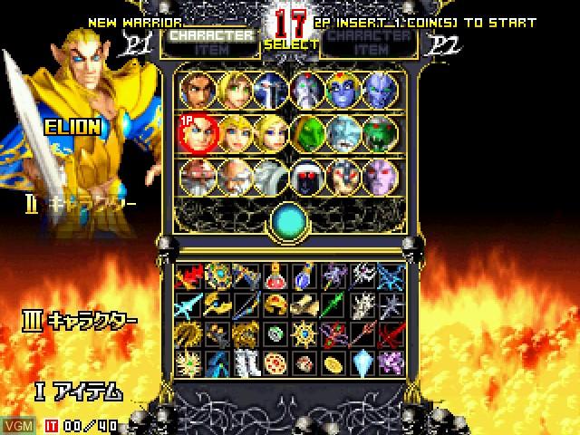 Image du menu du jeu Chaos Breaker sur Taito Type X