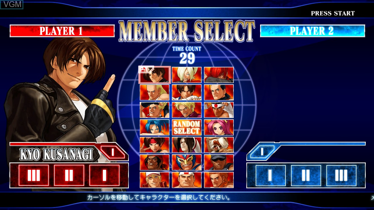 Image du menu du jeu King of Fighters XII, The sur Taito Type X