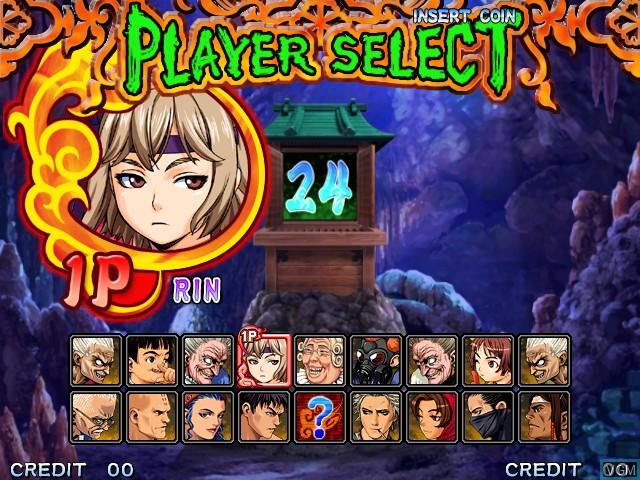 Image du menu du jeu Gouketsuji Ichizoku Matsuri Senzo Kuyou sur Taito Type X