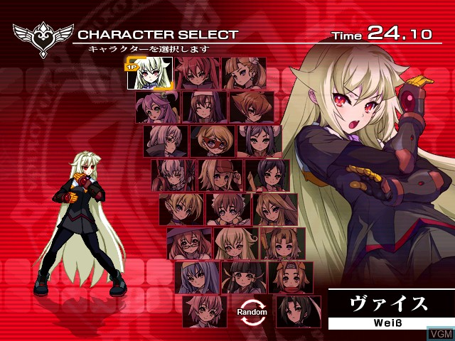 Image du menu du jeu Arcana Heart 3 sur Taito Type X