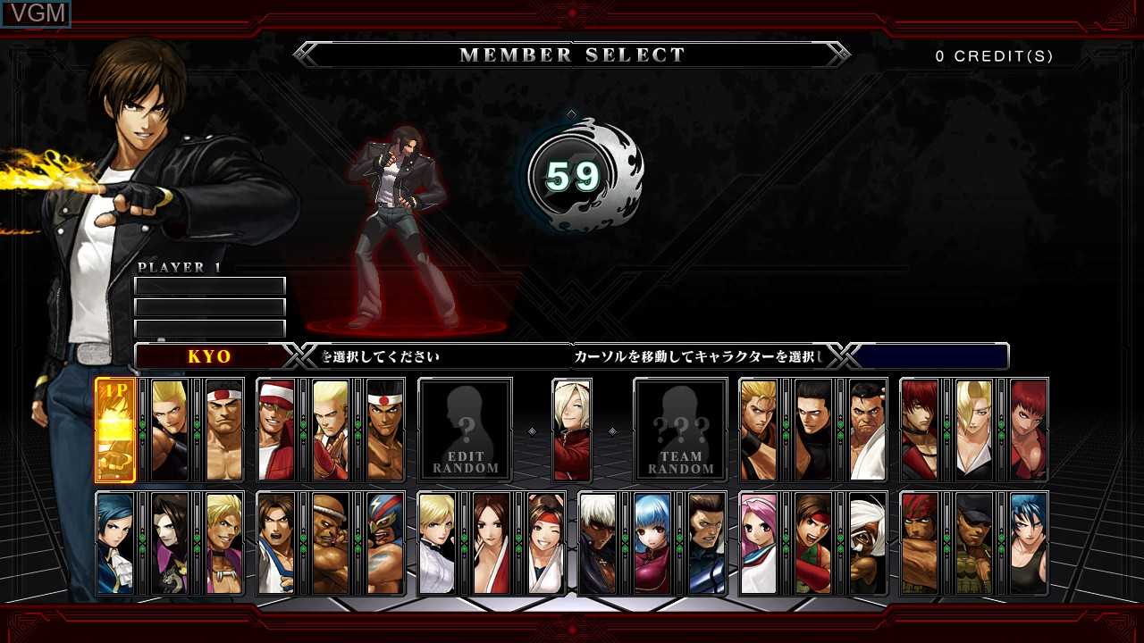 Image du menu du jeu King of Fighters XIII, The sur Taito Type X