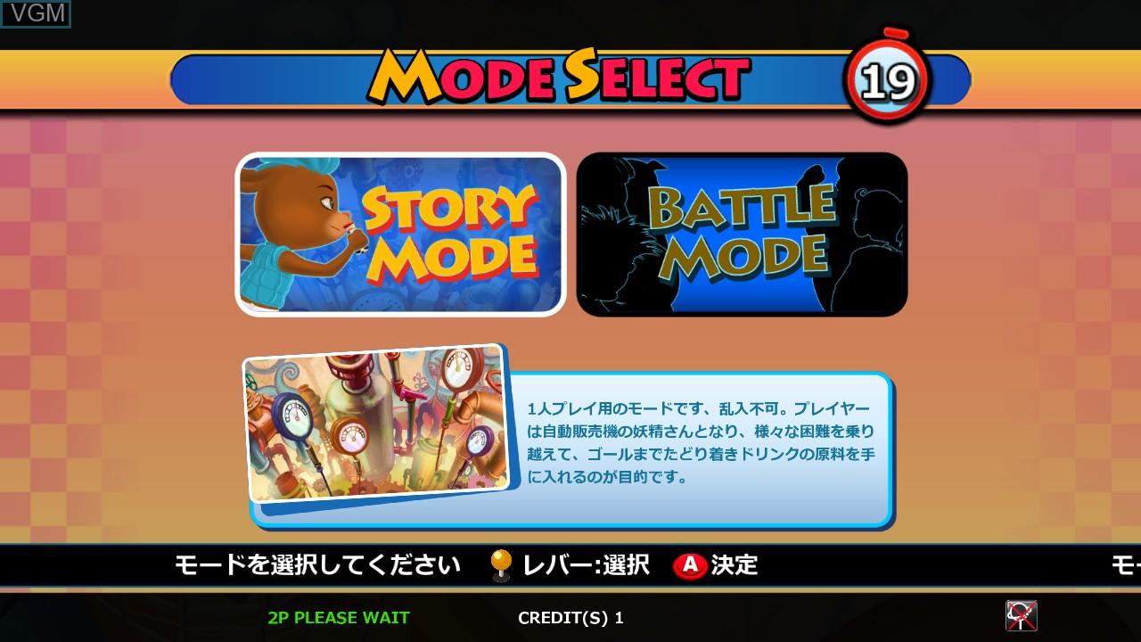 Image du menu du jeu Do Not Fall - Run for Your Drink sur Taito Type X