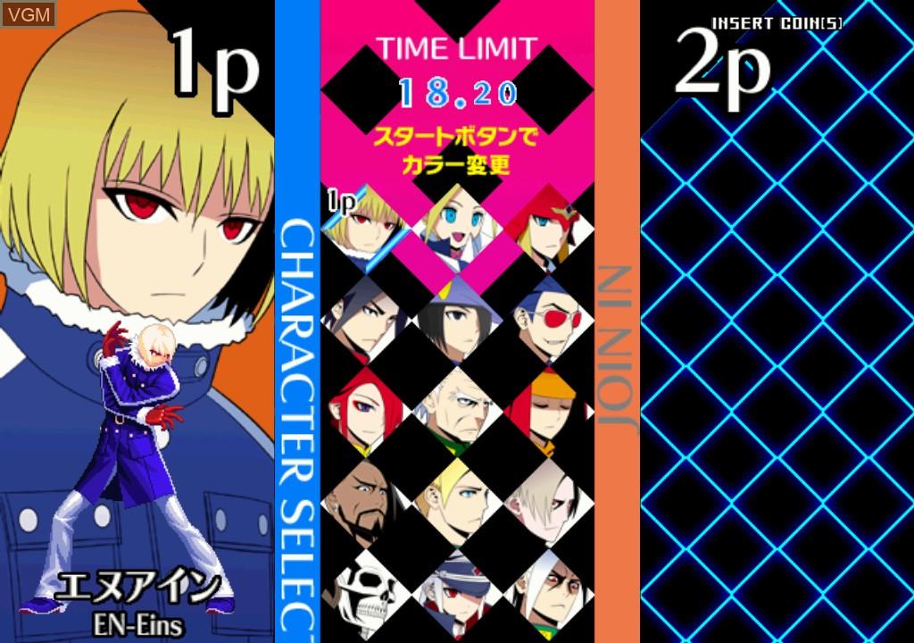 Image du menu du jeu En-Eins Perfektewelt sur Taito Type X