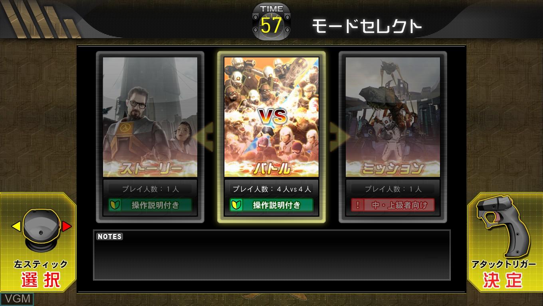 Image du menu du jeu Half Life 2 - Survivor Ver. 2.0 sur Taito Type X