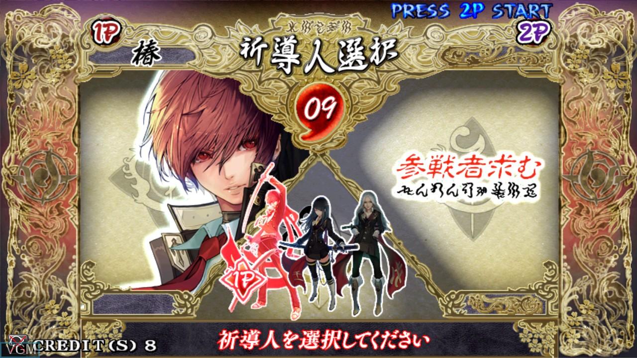 Image du menu du jeu Akai Katana Shin sur Taito Type X