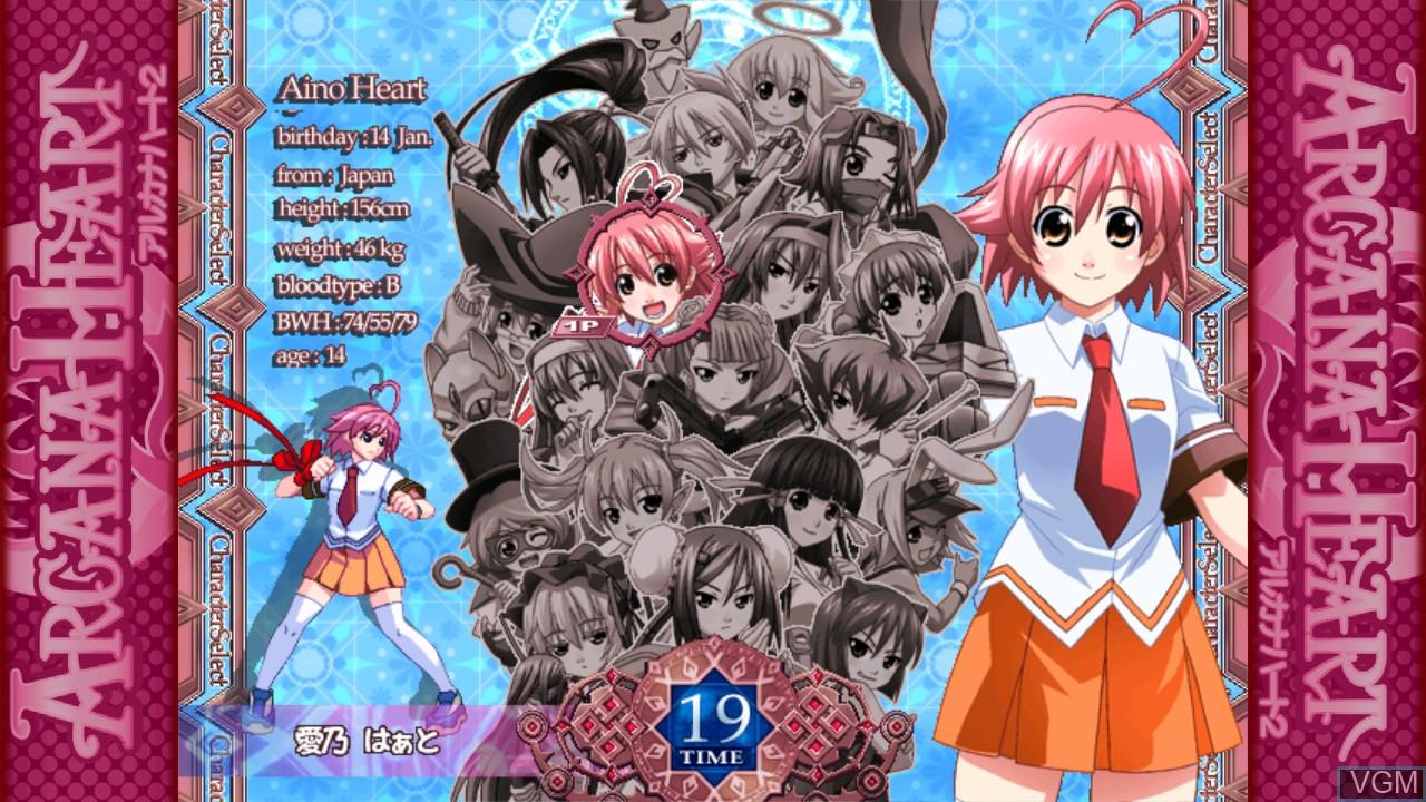 Image du menu du jeu Arcana Heart 2 sur Taito Type X